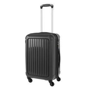 IT Luggage Pulsar mała walizka kabinowa